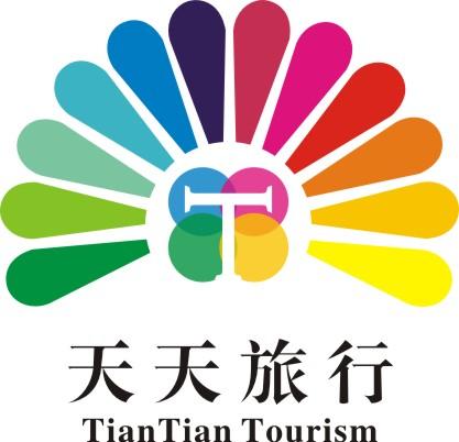 湖南天天國際旅行社有限公司