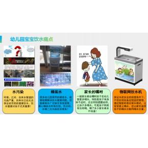 金泉涞小知识 | 细说直饮水机四大优势