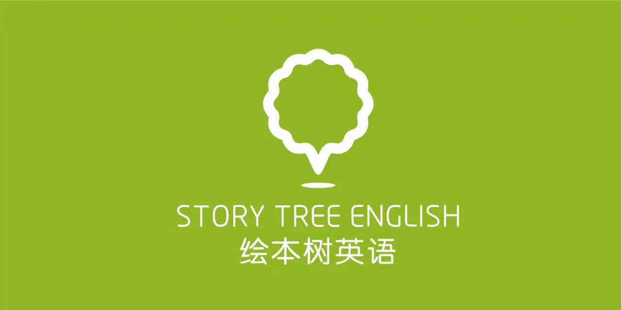 無錫繪本樹文化培訓有限公司