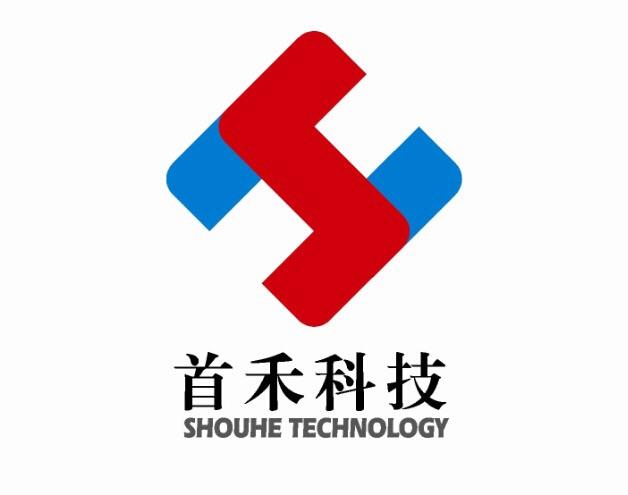 深圳市首禾科技有限公司
