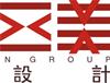廣州亞美建筑設計有限公司