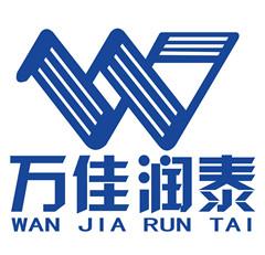 山东万佳润泰电子科技股份有限公司