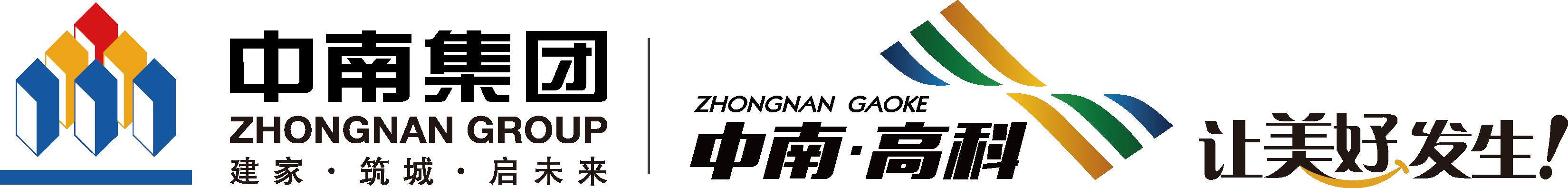 杭州中南高科產業園管理有限公司