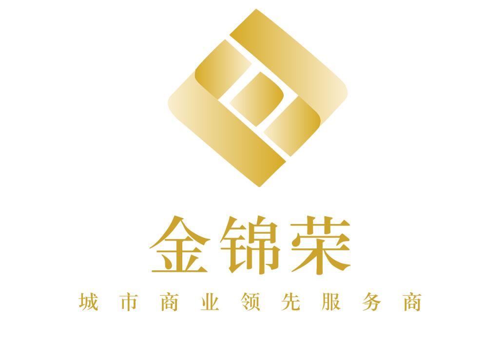 四川金錦榮商業管理有限公司
