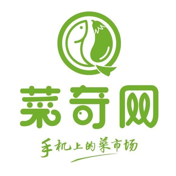 湖南楚韻湘雨農業旅游發展有限公司