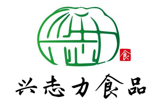 四川興志力食品有限公司