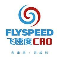 北京飛速度醫療科技有限公司