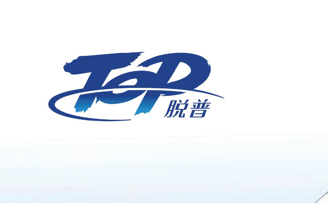 脫普日用化學品(中國)有限公司