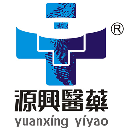 深圳市源興醫藥股份有限公司