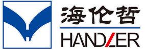 徐州海倫哲專用車輛股份有限公司