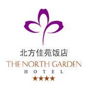 京愨酒店管理(北京)有限公司樂可佳苑酒店
