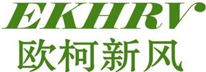歐柯暖通(北京)科技有限公司