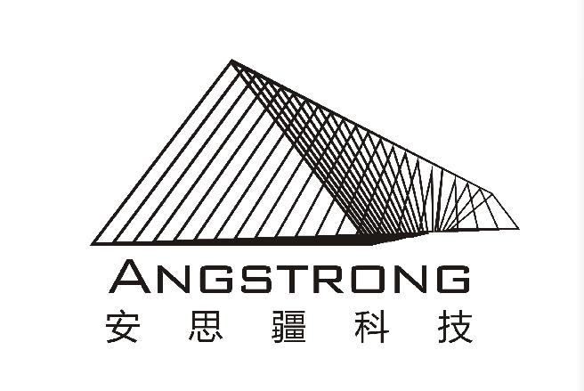 深圳市安思疆科技有限公司