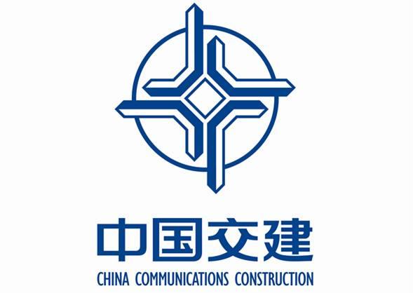 中交第二航務工程局有限公司福州分公司