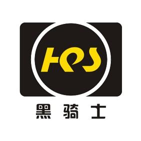 深圳市黑骑士科技有限公司