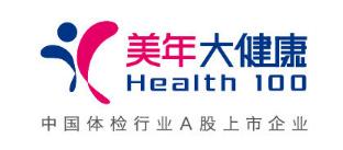 深圳美年大健康健康管理有限公司南山门诊部