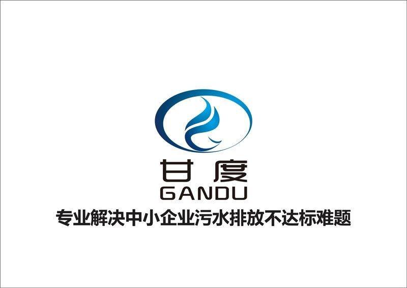 北京甘度环保技术有限公司