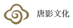 北京唐影眾線文化傳播有限責任公司