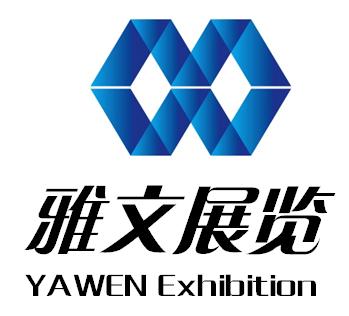 北京雅文展覽有限公司