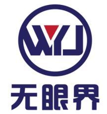 深圳市無眼界科技有限公司