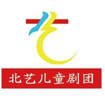 北京北艺儿童艺术团有限公司