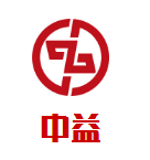 中益(天津)供应链有限公司