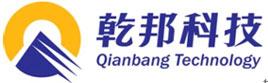 北京乾邦科技发展有限公司