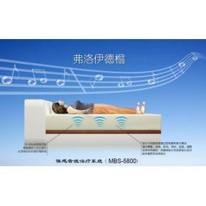 体感音波和普通音乐、震动按摩有什么区别