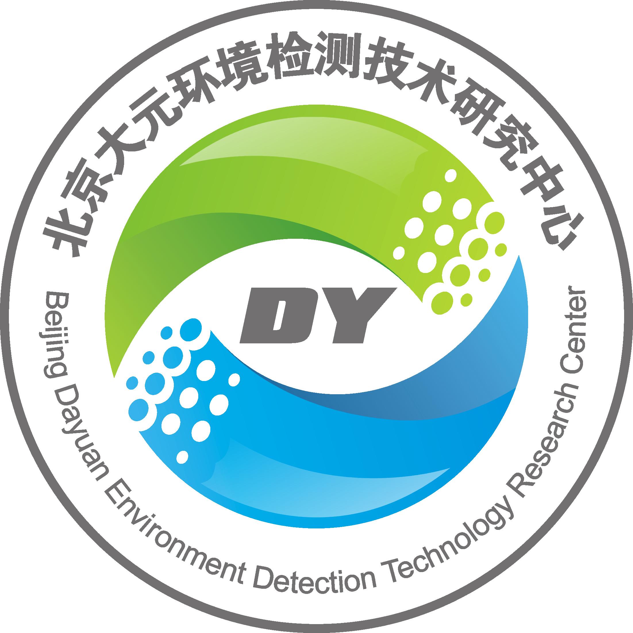 北京大元環境檢測技術研究中心