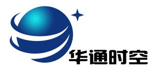 北京华通时空通信技术有限公司