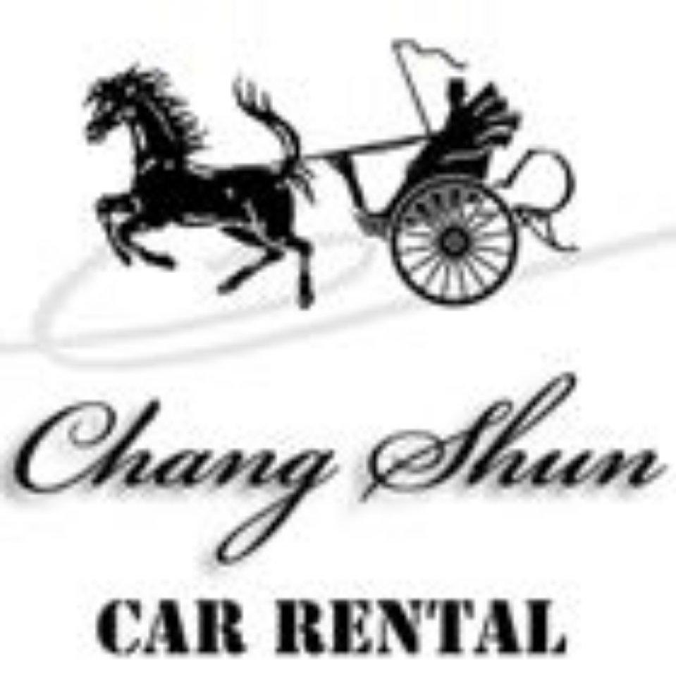 深圳市常顺汽车租赁有限公司