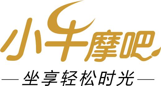 深圳市小牛共享科技有限公司