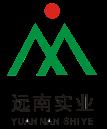 深圳市遠南實業發展有限公司