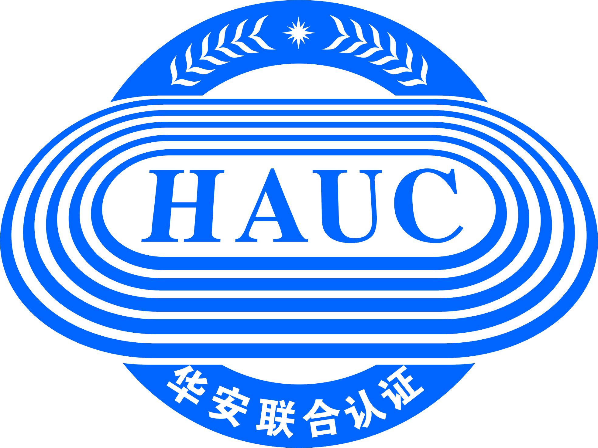 北京華安聯合認證檢測中心有限公司