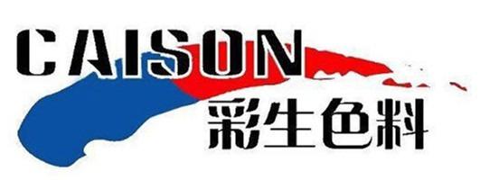 上海彩生色料化學股份有限公司