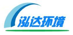 深圳市泓達環境科技有限公司