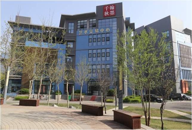 翰墨千秋(北京)網絡科技有限公司