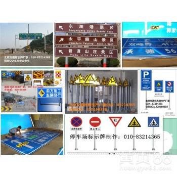 北京路桥通达交通工程有限公司