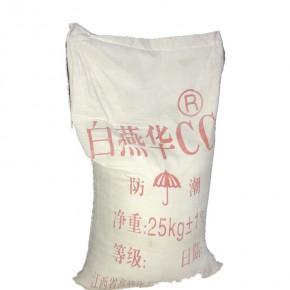 供应白燕华CC胶质钙活性碳酸钙