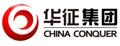 北京華征元爍熱力科技有限公司