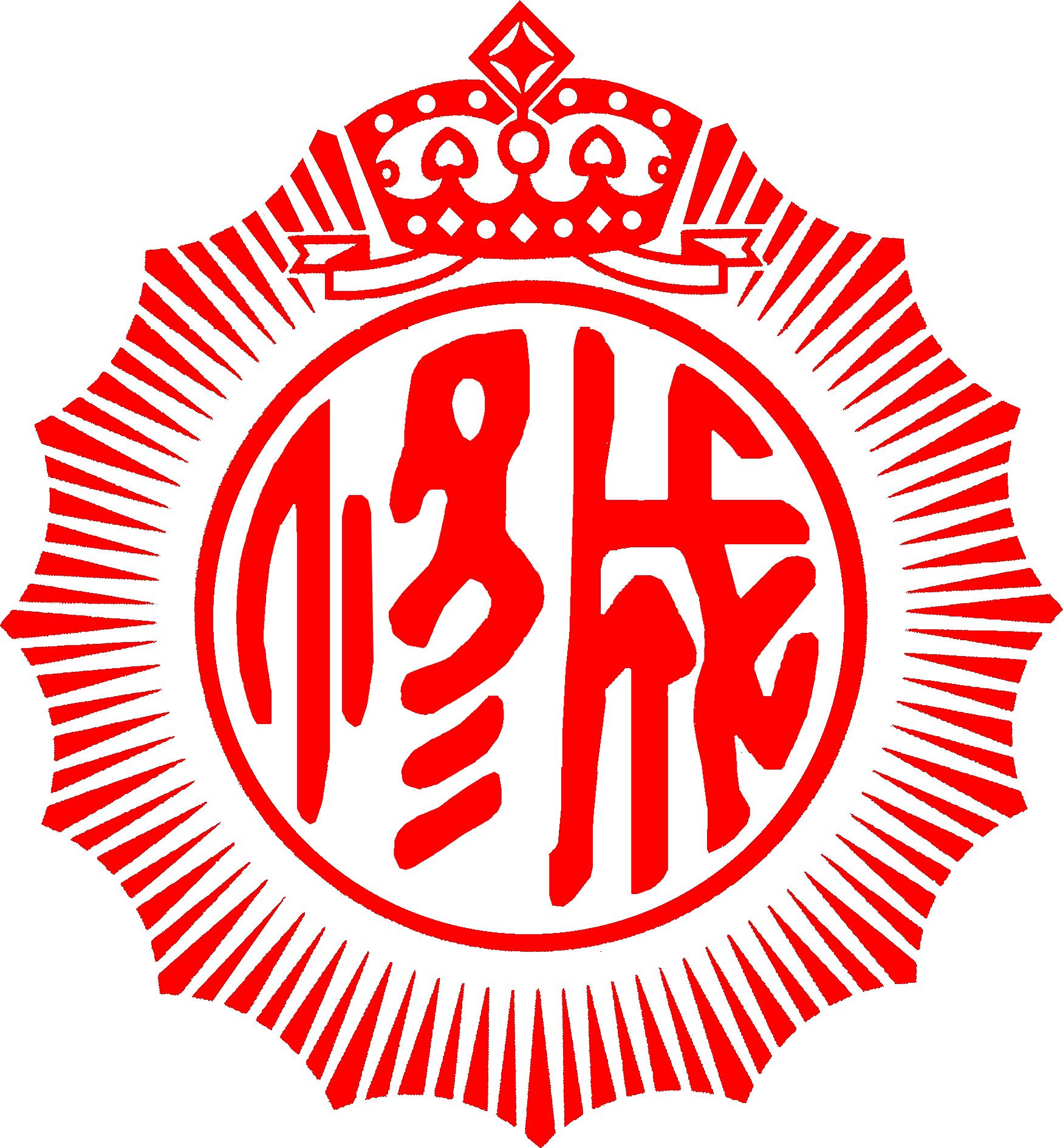 北京修成藥業有限公司