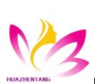 北京華真堂醫療美容診所有限公司