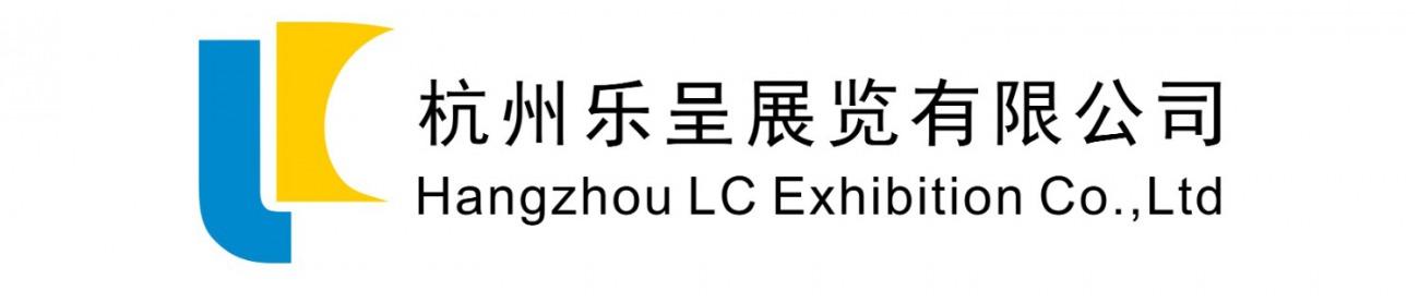 杭州樂呈展覽有限公司