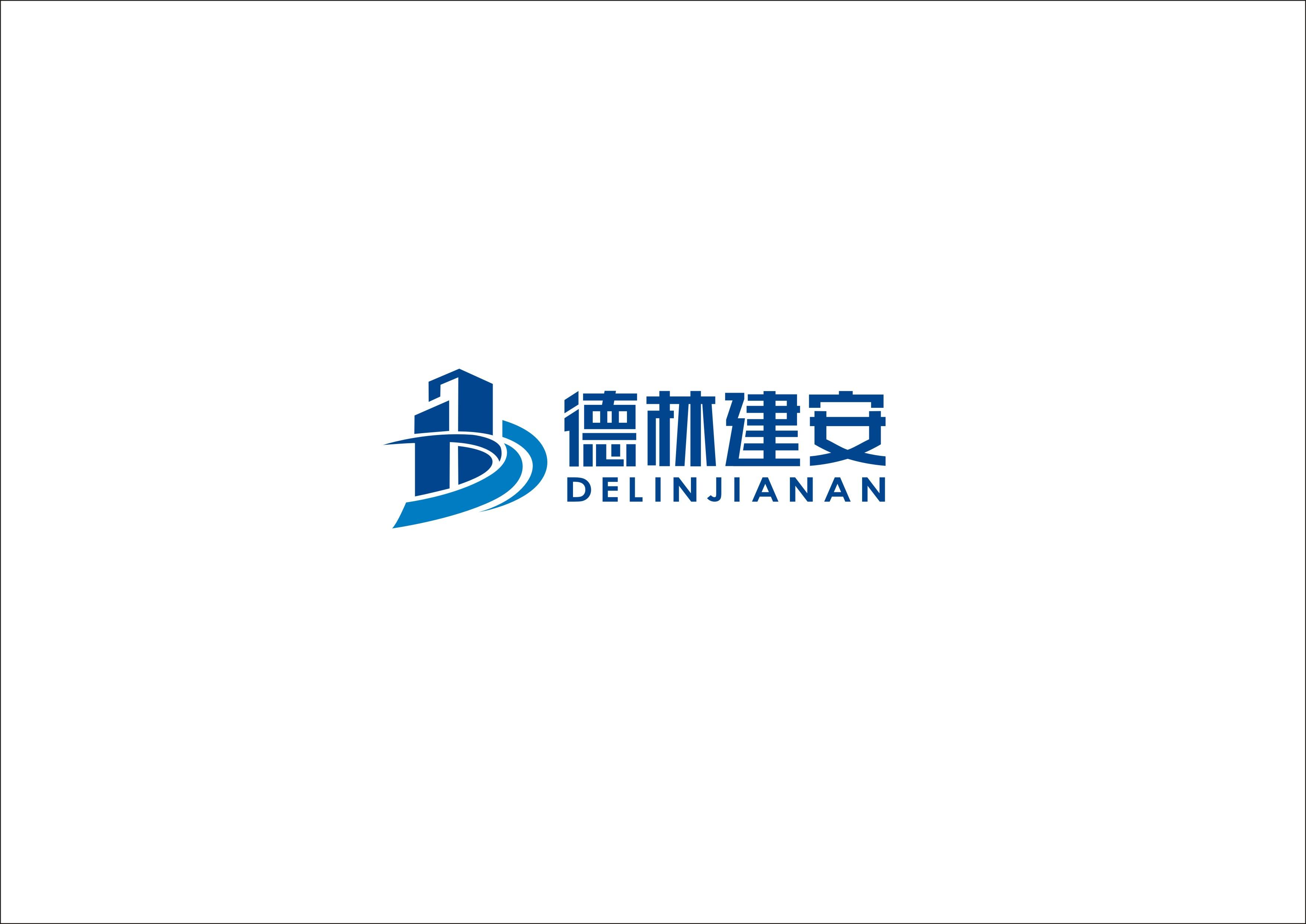 深圳德林建筑安裝有限公司