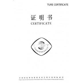 辦理香港總商會認證