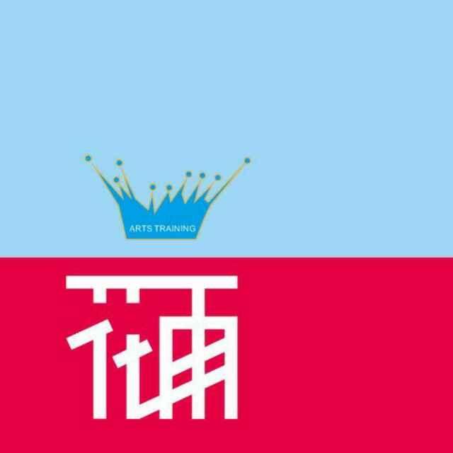 深圳市花雨艺术有限公司