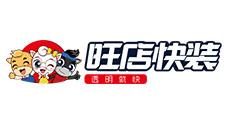 上海瀛智展示用品有限公司