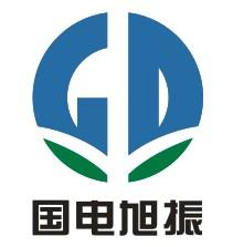 深圳市国电旭振电气技术有限公司