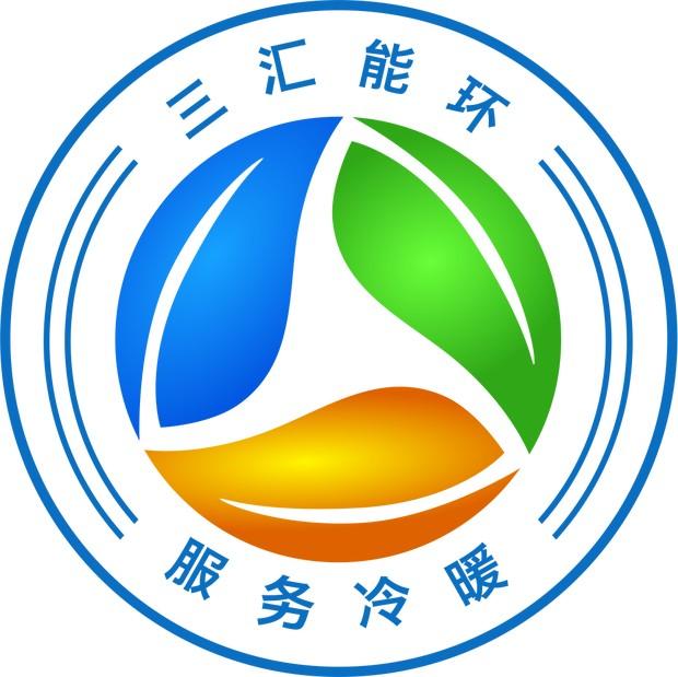 北京三汇能环科技发展有限公司