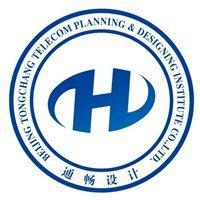 北京通畅电信规划设计院有限公司
